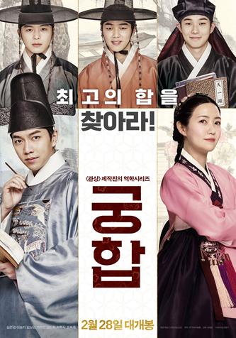 Komedi Güney Kore Sineması