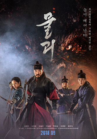 Tüm Filmler Güney Kore Sineması