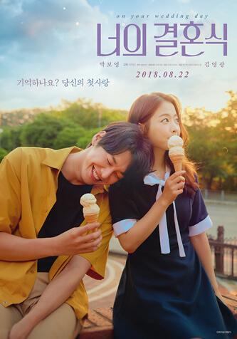 On Your Wedding Day Güney Kore Sineması