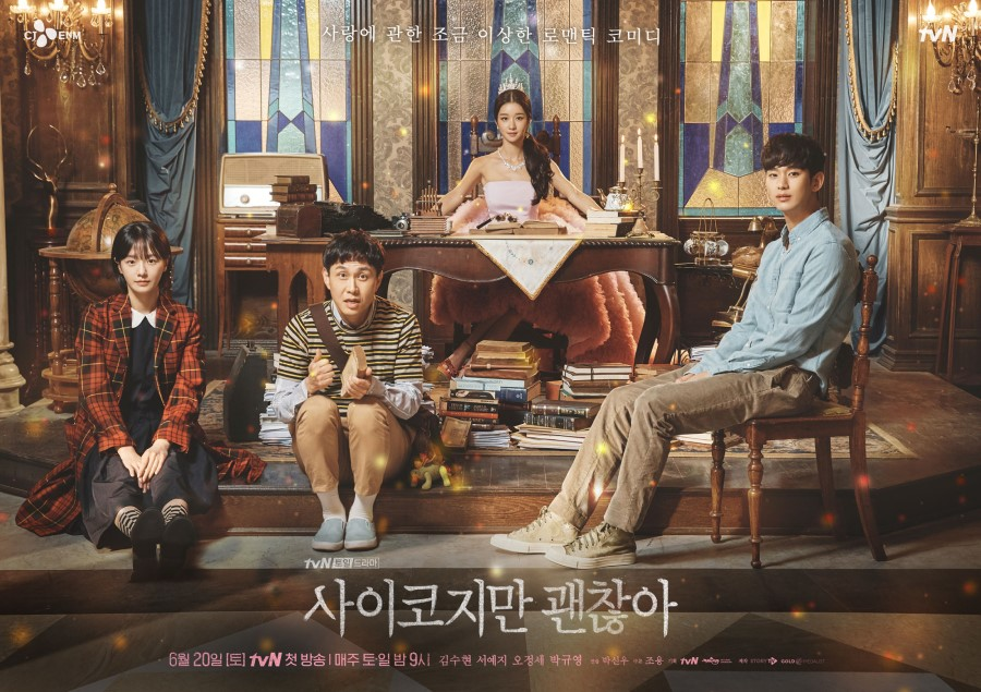 It's Okay to Not Be Okay » Güney Kore Sineması