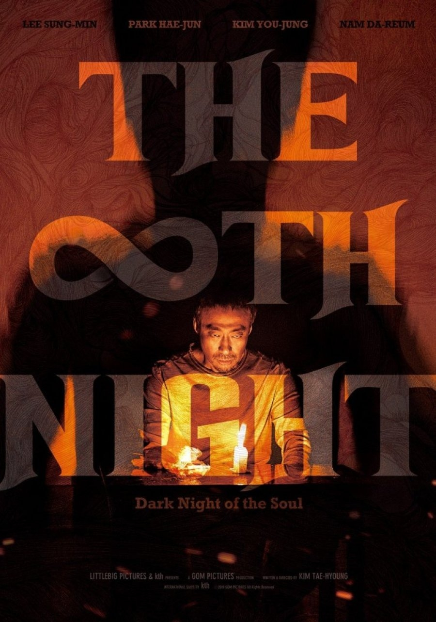 The 8th Day's Night